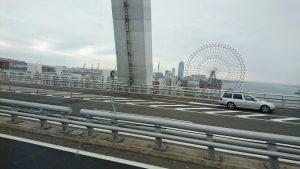 尼崎から関西国際空港へ