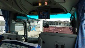 関空大橋に到着
