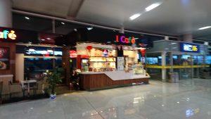 煙台蓬莱国際空港
