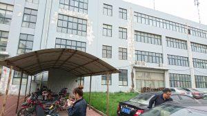 アウトドア縫製工場に到着
