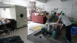 サンプル専用2次加工洗い場